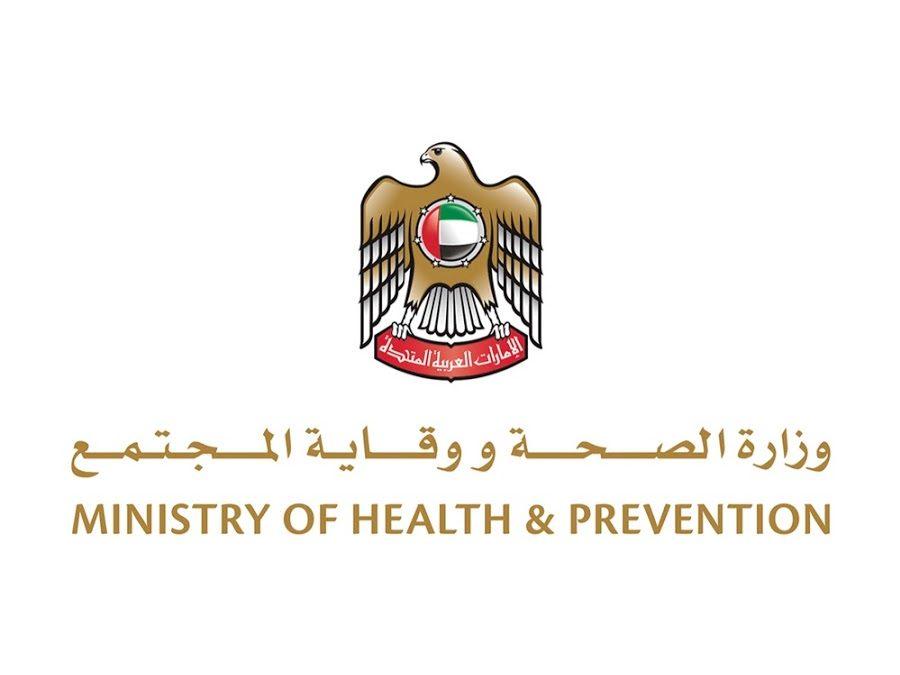 UAE MoH