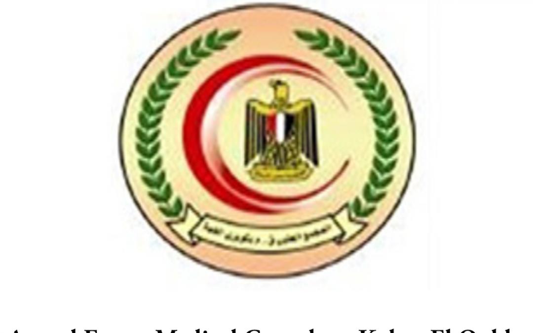 Armed Forces Medical Complex – Kobry El Qobba